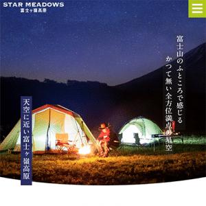 富士河口湖のキャンプ場