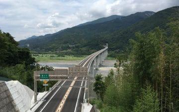 中部横断自動車道の開通